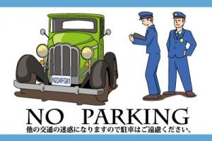 0201_NoParknig