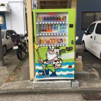 湘南ベルマーレラッピング自販機!